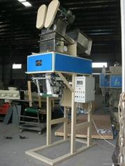 辽宁粉末自动包装机