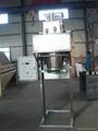 工业盐自动称量包装机