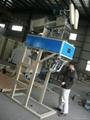 江西粉末自动定量包装机