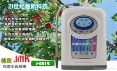 JMK多功能制水機  碱性鈣離子水機