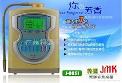 供應多功能電解水機