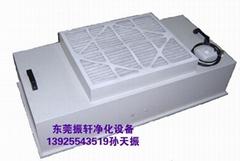 FFU(风机过滤单元)