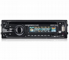 One Din CD/DVD Player