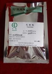 华羚高效乳糖酶分解乳糖,支持零售