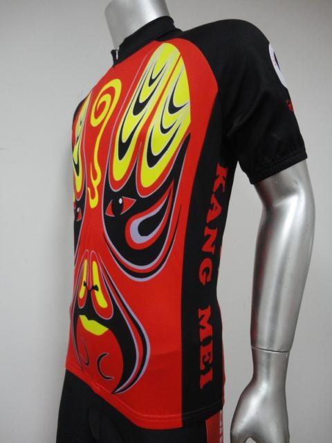 2011 short sleeve cycling jersey 2
