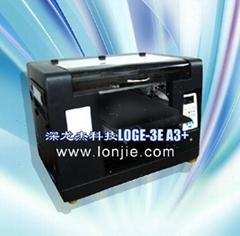 万能平板印刷机