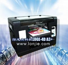 万能产品喷墨打印机