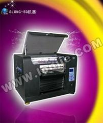 工藝品彩色  打印機