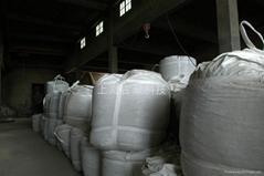 鋁酸鹽水泥CA50系列