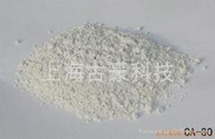 純鋁酸鈣水泥CA70\80