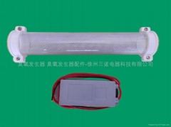 7克臭氧发生器石英管组件