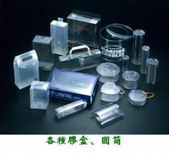 塑胶PVC吸塑包装盒