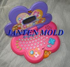 玩具模具03