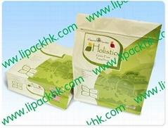 2KG Flat Bottom Bag with reclose zipper