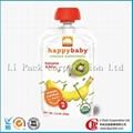 Baby food - retort spout pouch  1