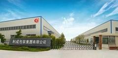Li Pack Corporation Ltd
