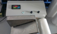 Air protective bag machine