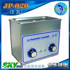 微型超声波清洗机 医用超声波清洗机