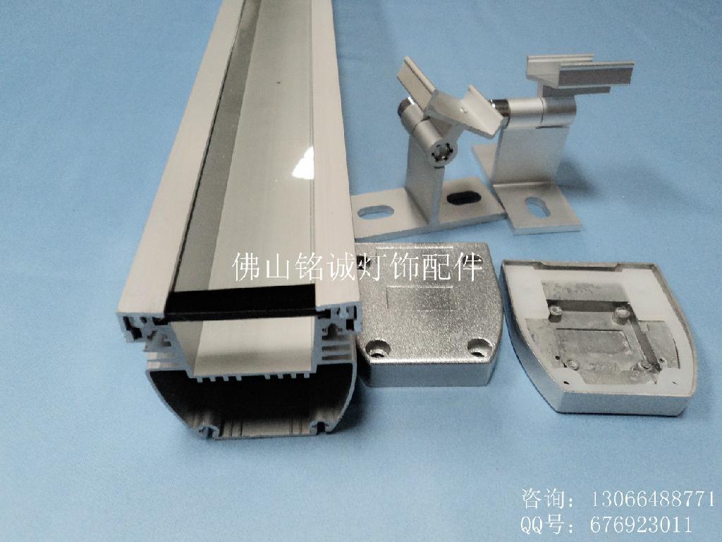 LED洗墙灯外壳 MC-5860 3