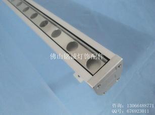 LED洗墙灯外壳 MC-5860 4