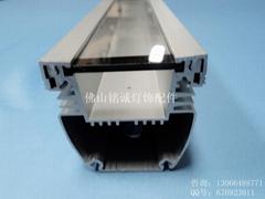 洗墙灯外壳 MC-5860