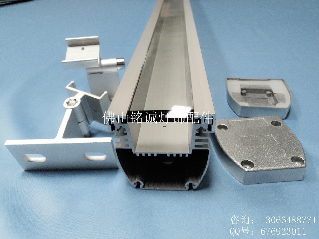 洗墙灯外壳 MC-5860 2