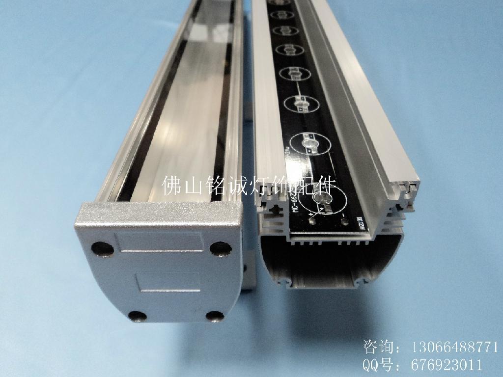 洗墙灯外壳 MC-5860 4
