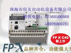 FP0-E32T