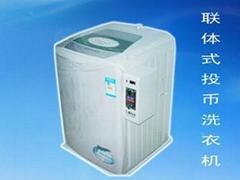 联体式投币洗衣机