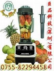 台湾supermum多功能豆浆