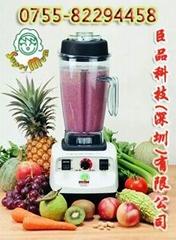 台湾supermum多功能食品搅拌机