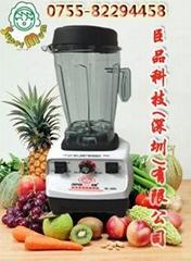 台湾supermum多功能专业果汁机