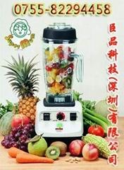 台湾supermum多功能榨汁机
