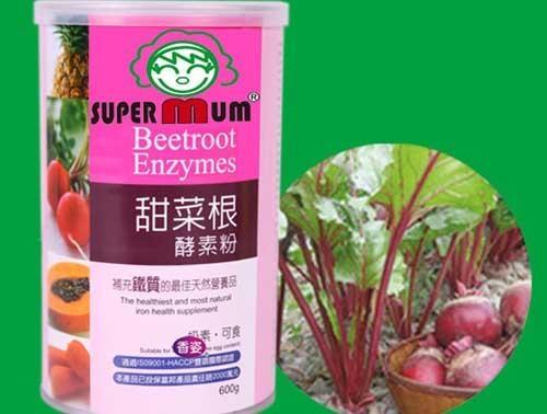 臺灣蔬果酵素粉 1