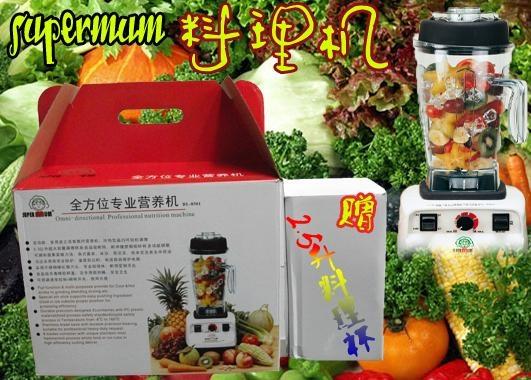 台湾supermum多功能豆浆机 2