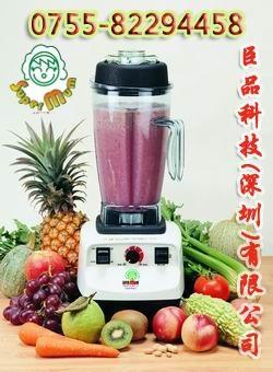 台湾supermum多功能豆浆机 5