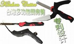 台湾多功能厨房剪刀