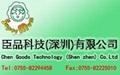 臺灣蔬果酵素粉 3