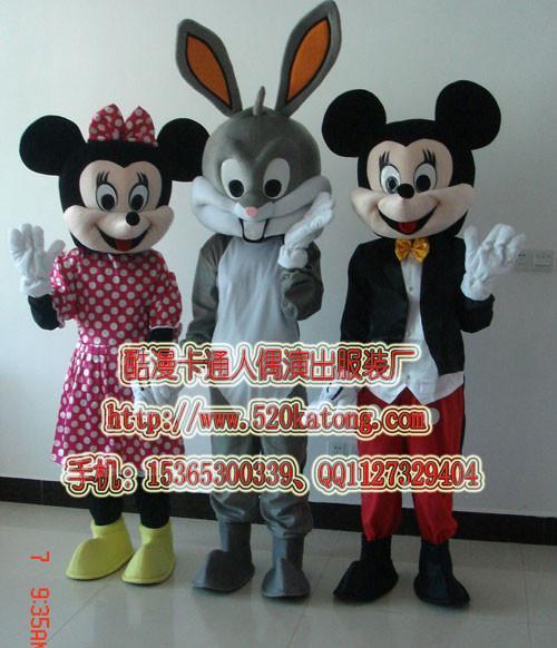 卡通服装米老鼠
