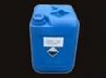 Manufacturer of Formic Acid 85% 90% 1