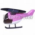太陽能玩具小飛機 5