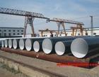 供應水泥砂漿防腐鋼管規格