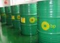 BP Energol CSM1