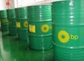 BP Energol CSM4