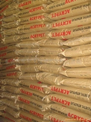 东莞供应PP北欧化工BB125MO塑胶原料PP塑胶代理