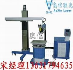 东莞惠州吊臂式激光焊机
