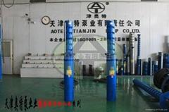 卧式高压矿用潜水泵