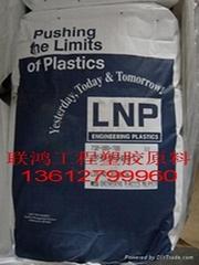 供应ABS美国液氮AF-1004塑胶原料