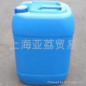 铝合金清洗剂 1