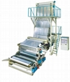 High speed film blowing machine set